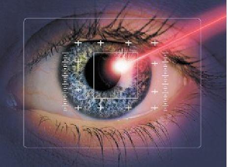 Программа для коррекции зрения косоглазия