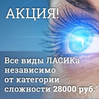 Ухудшается зрение при дальнозоркости